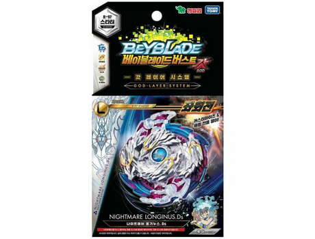 Купить Волчок BeyBlade Burst Nightmare Longinus B-97