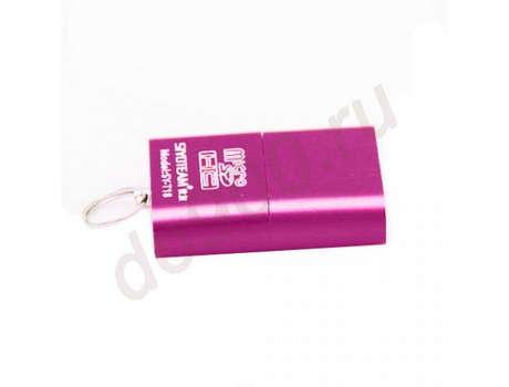 Брелок переходник для Micro SD карт