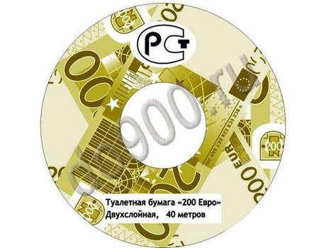 Туалетная бумага 200 евро