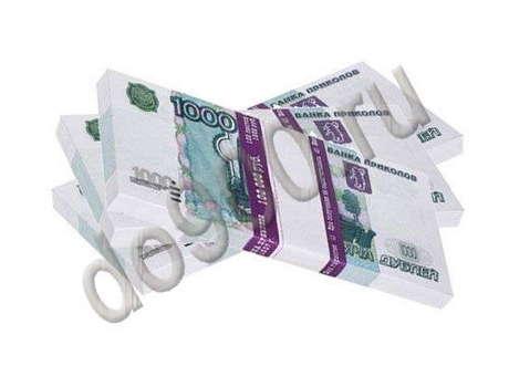 Шуточные деньги 1000 рублей