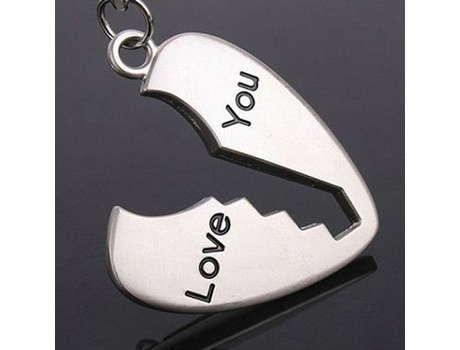 Парный брелок (ключ к сердцу)
