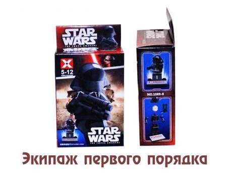 Фигурки Звездные войны - Экипаж первого порядка