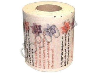 Туалетная бумага с анекдотами
