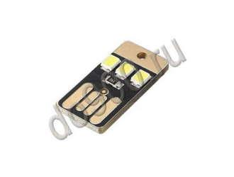 Самый маленький usb фонарь в мире