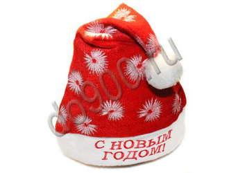 Колпак Деда Мороза