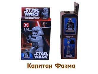 Фото товара Фигурки Звездные войны - Капитан Фазма