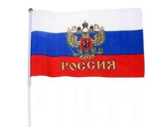 Российский флаг 65х40 см