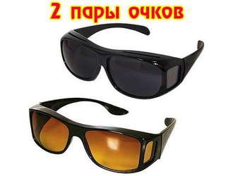 Фото товара Поляризованные очки для водителя