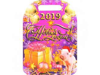 Новогодняя разделочная доска со свиньей